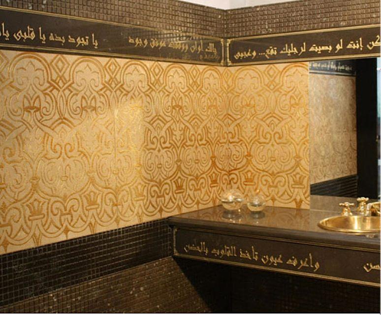 Design News From The Nile Stone Ideas Com