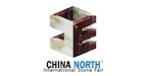 logo-China-North