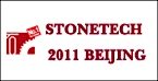 Logo_Stonetech11