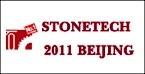 Banner_Stonetech2011