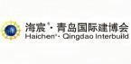 Logo_Qingdao2