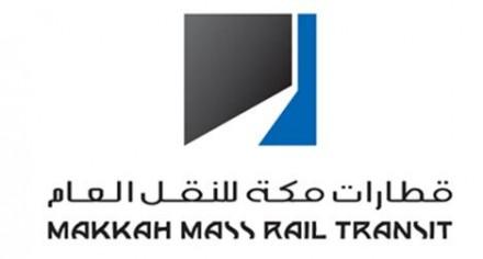 Logo of the Mecca Metro.