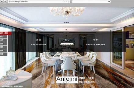 Kangli's webpage with link to Antolini. Source: screenshot.