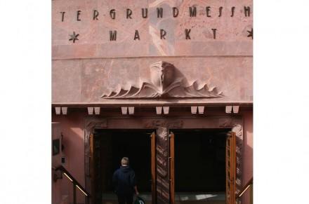 """Im Namen """"Untergrundmesshalle"""" steckt kein Schreibfehler - auch er ist original."""