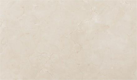 Levantina: mármore Crema Marfil.