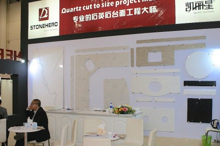 Main demand for countertops will come from China. Photo from Xiamen Stone Fair 2015.