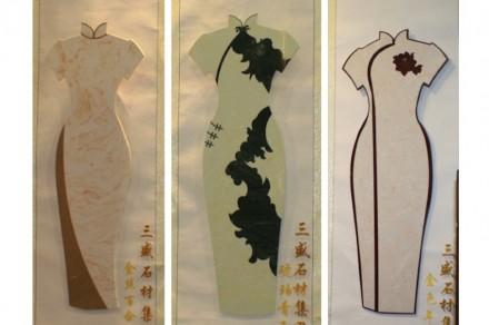 """<a href=""""http://www.3sstone.com/""""target=""""_blank"""">Sansheng Curtain Wall</a>."""