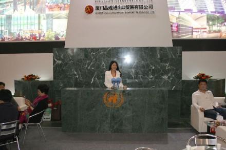 """<a href=""""http://www.jinghuang-stone.com/""""target=""""_blank"""">Xiamen Jinghuang Stone</a>."""