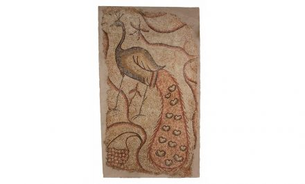 Mosaic Fragment with Peacock Facing Left, Syria, 5th - 6th century, 196.9 × 115.5 × 7.3 cm (77 1/2 × 45 1/2 × 2 7/8 in.).