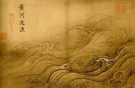 "Painting ""The Yellow River Breaches its Course"" by Ma Yuan (1160–1225), Song Dynasty. Source: Wikimedia Commons"