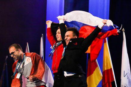 EuroSkills 2016.