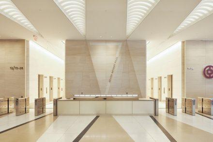 Pei Cobb Freed & Partners Architects 7 Bryant Park, Manhattan.