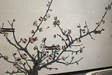 "<a href=""http://www.topmaxstone.com/""target=""_blank"">Quanzhou Topmax Stone Development</a>"