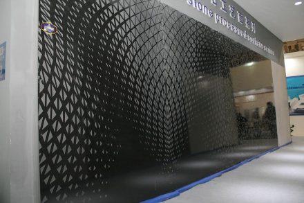 """<a href=""""http://www.pengxiang.fj.cn/""""target=""""_blank"""">Pengxian Industry</a>: Neues Design für Engineered Stones (das Naturstein nicht kann)."""