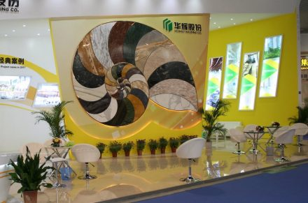 "<a href=""http://www.huahuistone.com/cpzxSK/list_43.aspx?cid=15/""target=""_blank"">Fujian Huahui Stone</a>."