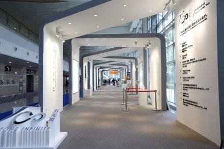 Wie ein Tunnel in die Zukunft war die Präsentation gestaltet.