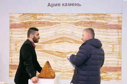 Stone Industry trade fair, Moscow.