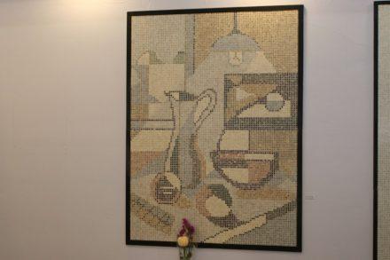 Fishfun Mosaik.
