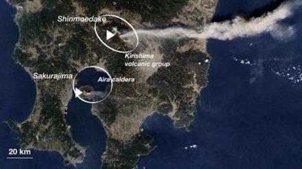 Southern Japan on Feb. 3rd, 2011, showing the active cones of Kirishima (Shinmoedake) and Aira caldera (Sakurajima) volcanoes. While Kirishima is erupting very strongly, Aira's activity is relatively low. Photo: NASA