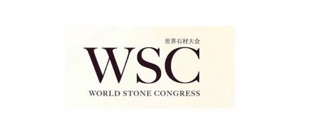 Logo of the World Stone Congress'.