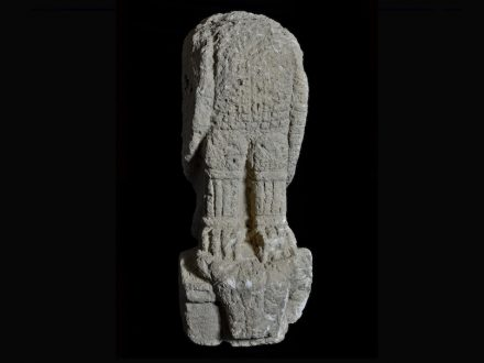 Statue of an eagle standing on a bull's head , 1-100 CE, United Arab Emirates, Ed-Dur Stone, Umm Al Quwain, Department of Tourism and Archaeology.
