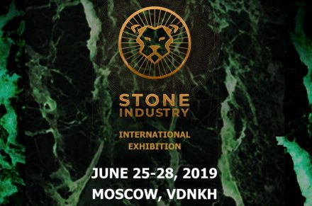 "Messe ""Stone Industry"", Moskau."
