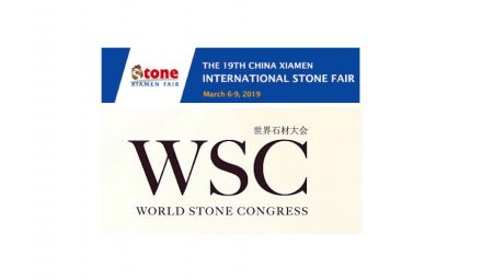 World Stone Comgress at Xiamen Stone Fair.