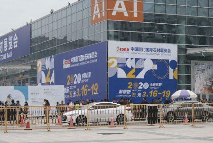 Die Messe in Xiamen findet 2020 vom 16. bis 19. März statt.