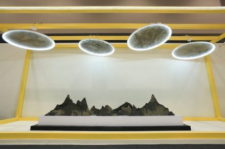 Design: Chen Renjie. Company: Slate Lite.
