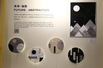 Design: Wu Shangze. Company: Stonesmith.