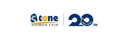 Logo of Xiamen Stone Fair 2020.