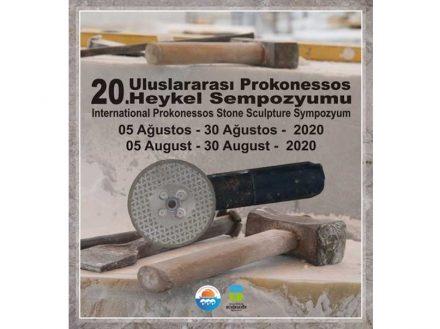 Poster of the 20th Intl Prokonessos Sculpture Symposium.