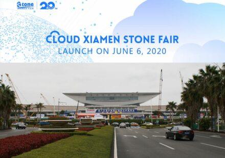 Das Kongresszentrum auf dem Gelände der Xiamen Stone Fair. Foto aus dem Jahr 2015