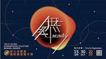 Logo of the 5th Lih Pao International Sculpture Biennial Awards.
