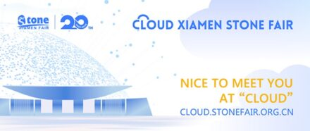 Cloud Xiamen Stone Fair.