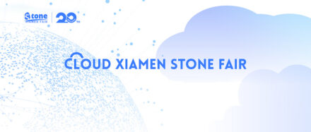 Cloud Xiamen Stone Fair.