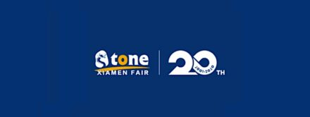 Logo of the 20th Xiamen Stone Fair.