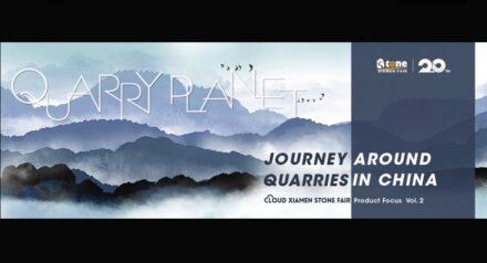 "Cloud  Xiamen Stone Fair: ""Quarry Planet"""