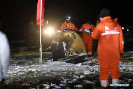 The return capsule of China's Chang'e-5 probe lands in Siziwang Banner, North China's Inner Mongolia autonomous region. Photo: Xinhua