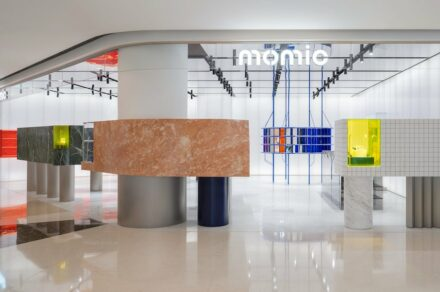 Showroom of the Momic watch brand in Hangzhou, China.