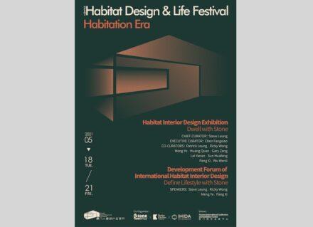 "Poster des ""Habitat Design & Life Festival""."
