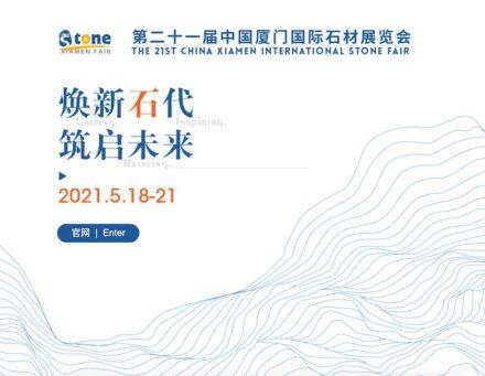 Die Startpage der Xiamen Stone Fair.