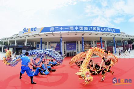 Eröffnungshow zur 21. Xiamen Stone Fair.