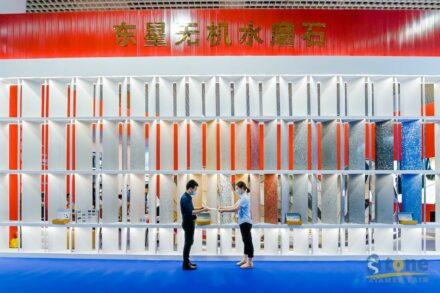 Xiamen Stone Fair 2021.