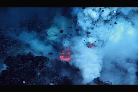 West Mato Volcano erupting in 2009. Image courtesy of the National Oceanic and Atmospheric Administration.