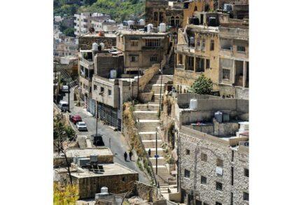 As-Salt: Al Jad'a Stairway. Photo: Rami Daher