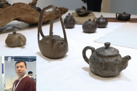 """Artifacts in Stones"". Designer: Cheng Liqin."